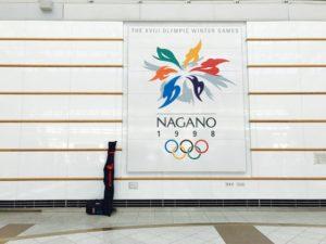 長野オリンピックのロゴ