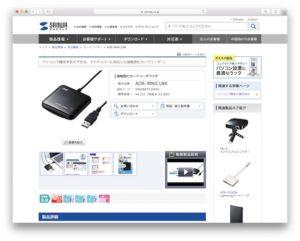 ADR-MNICUBKの商品紹介ページ