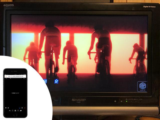Apple TV 4K ミラーリング