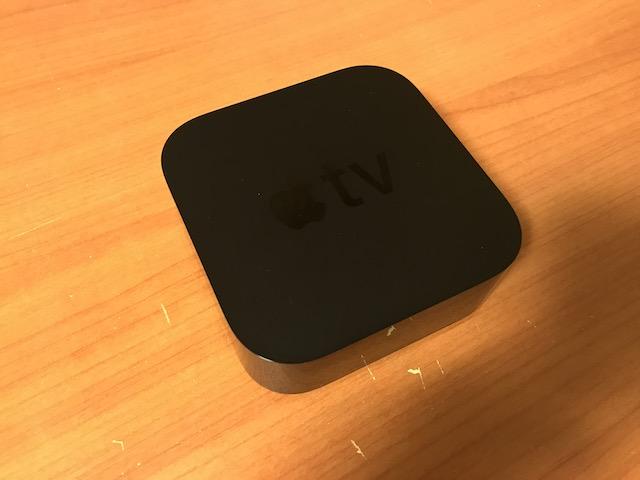 Apple TV設定編 トップ画像