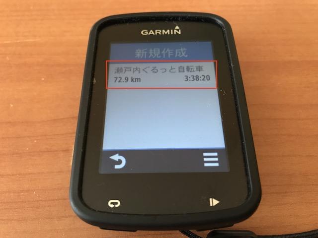 Garmin Edge 820Jでコース確認