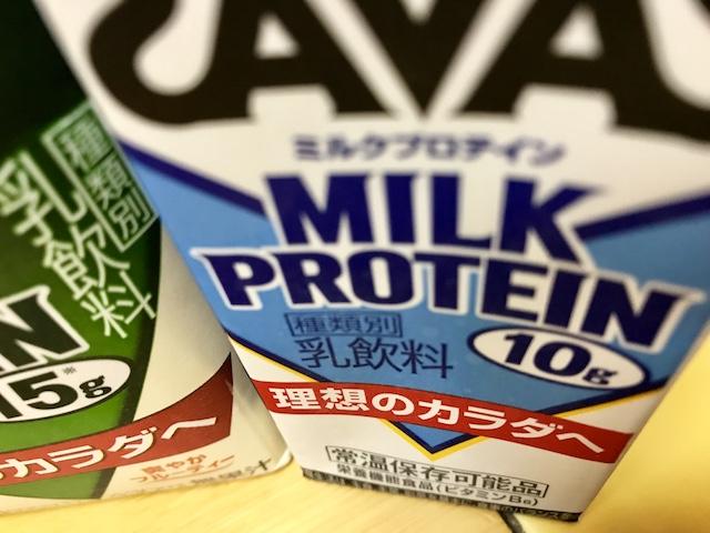 トレーニング後のタンパク質補給
