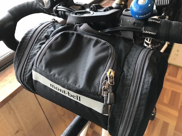 mont-bell(モンベル)のフロントバッグ