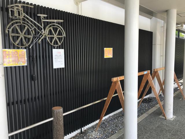TOJいなべステージといなべ市サイクリング いなべステージ 阿下喜温泉あじさいの里 サイクルラック