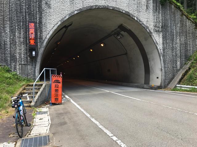TOJ美濃ステージと中濃周遊ライド タラガトンネル