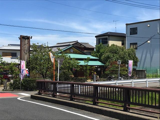 愛知県をロードバイクで走ろう。昼食 甘味茶屋さくら
