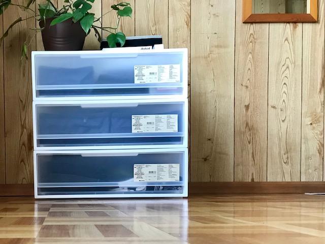 収納スペースの削減と縮小 無印良品の収納ケースに変更