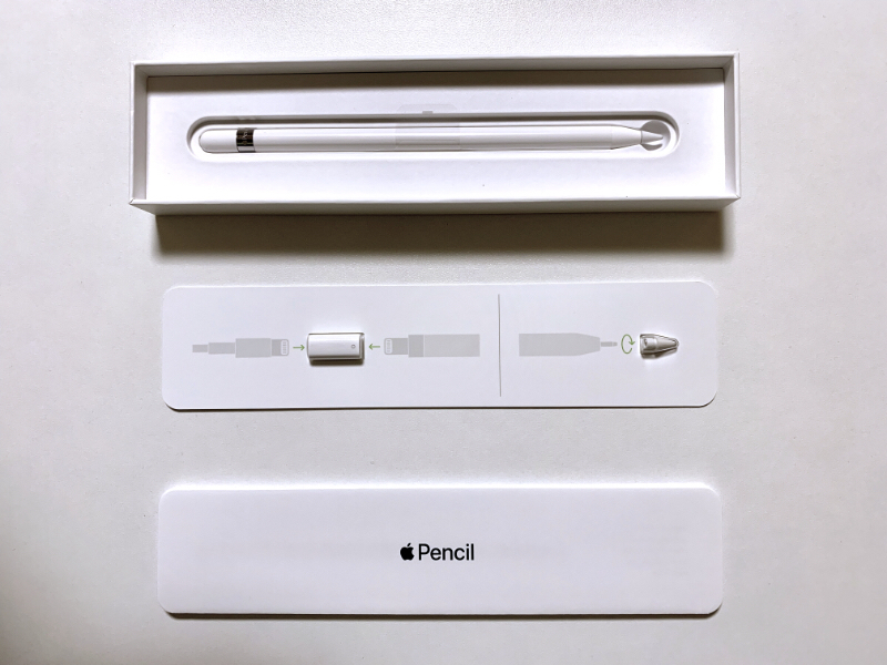 Apple Pencil(第1世代)を購入。開封2