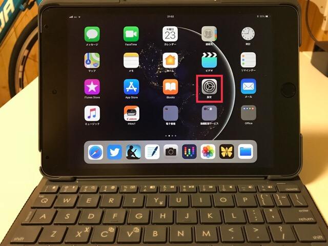 ロジクール iK0772 キーボードケース for iPad mini 4を購入 設定