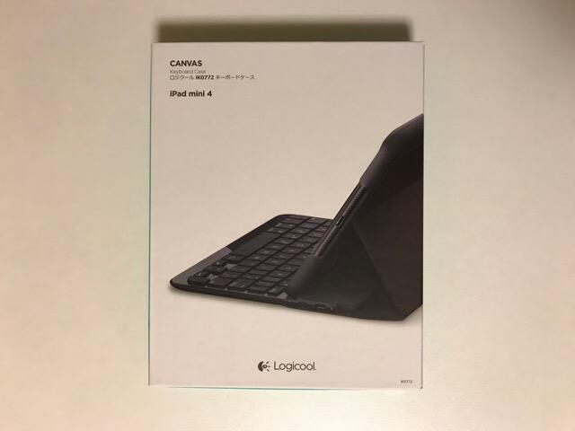 ロジクール iK0772 キーボードケース for iPad mini 4を購入 箱