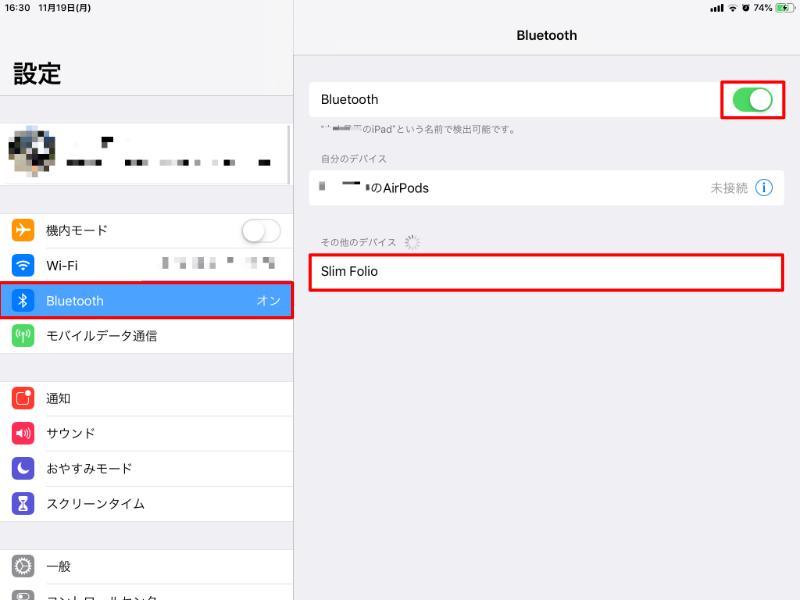 ロジクールの「SLIM FOLIO FOR IPAD Bluetooth対応キーボードケース(iK1053BK)」を購入。接続方法4