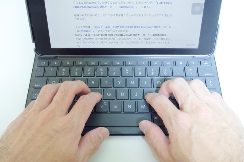 ロジクールの「SLIM FOLIO FOR IPAD Bluetooth対応キーボードケース(iK1053BK)」を購入。使い方 タイピング位置