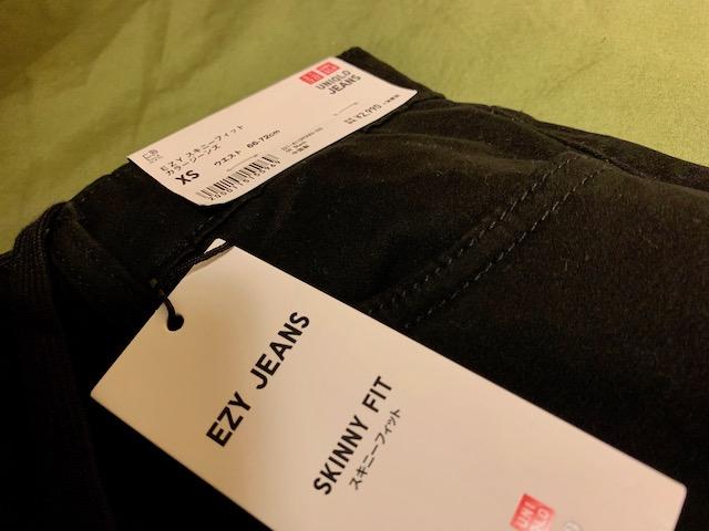 ユニクロの「EZYスキニーフィットカラージーンズ」を購入。アイキャッチ