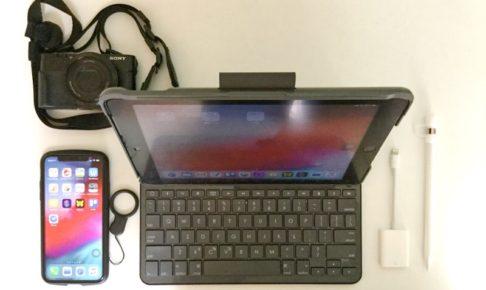 私がiPadでブログを更新する方法。アイキャッチ