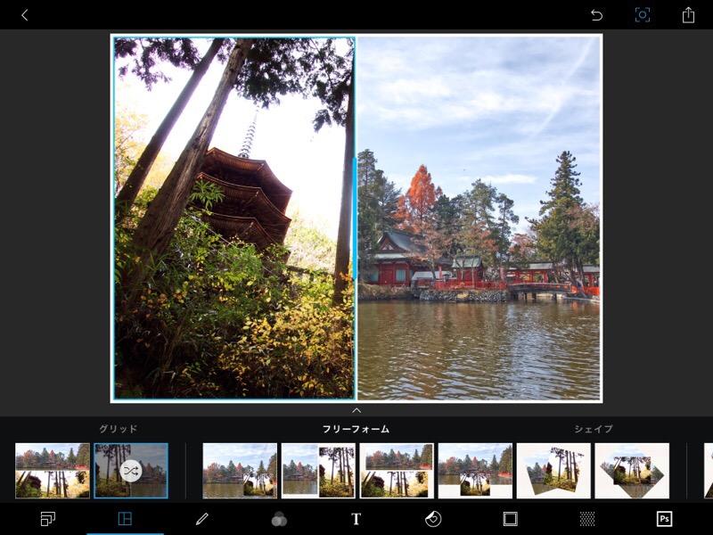 9.7インチiPad(第6世代)でブログ更新をするための方法まとめ。PhotoShop Express
