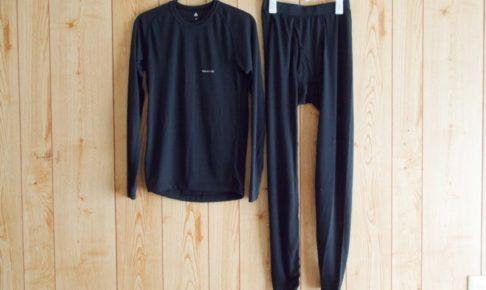mont-bell(モンベル)のジオライン L.W. ラウンドネックシャツとタイツ Men's。アイキャッチ