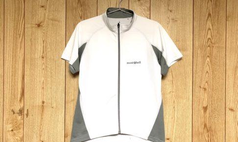 mont-bell(モンベル )サイクール ショートスリーブジップシャツ Men's。アイキャッチ
