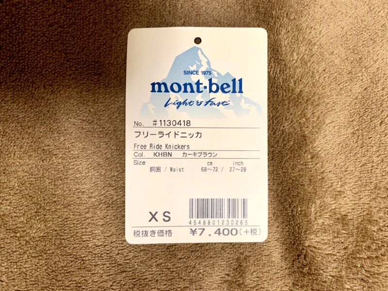 mont-bell(モンベル )フリーライドニッカ。 価格