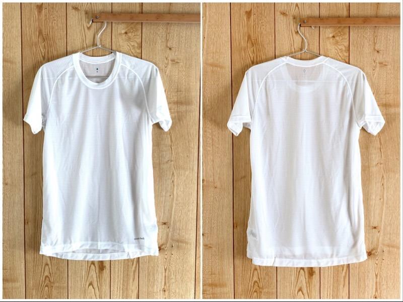 mont-bell(モンベル )のジオライン クールメッシュ Tシャツ Men's クールメッシュ Tシャツを購入