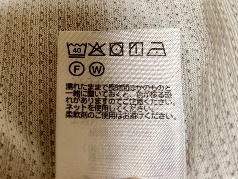 mont-bell(モンベル )のジオライン クールメッシュ Tシャツ Men's お手入れ