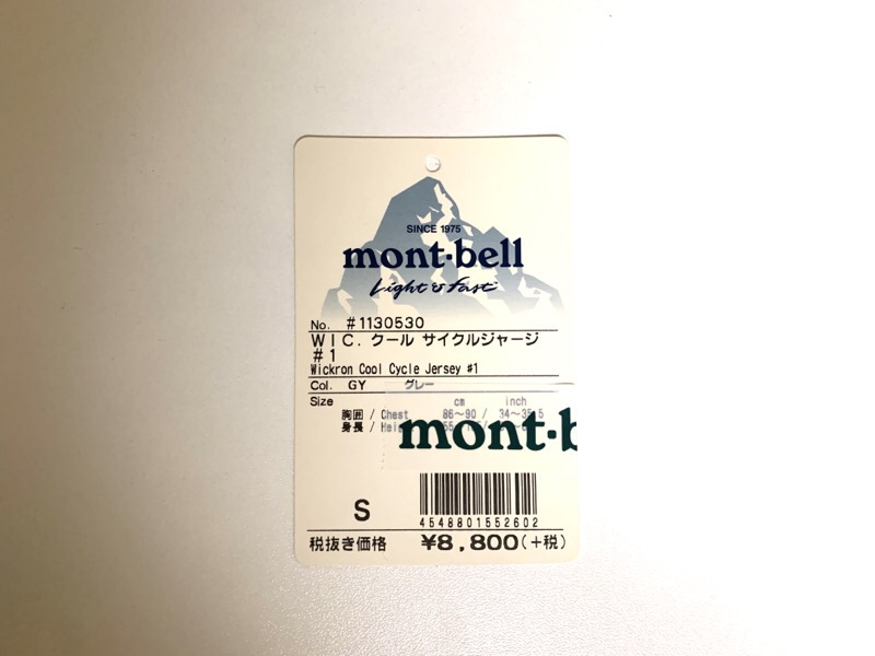 mont-bell(モンベル )WIC.クール サイクルジャージ #1。価格