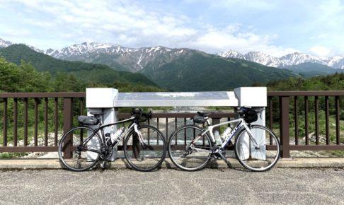 第5回白馬サイクルフェスタの前夜祭と大会に参加。新設コースを含め約80km走ってきました。アイキャッチ