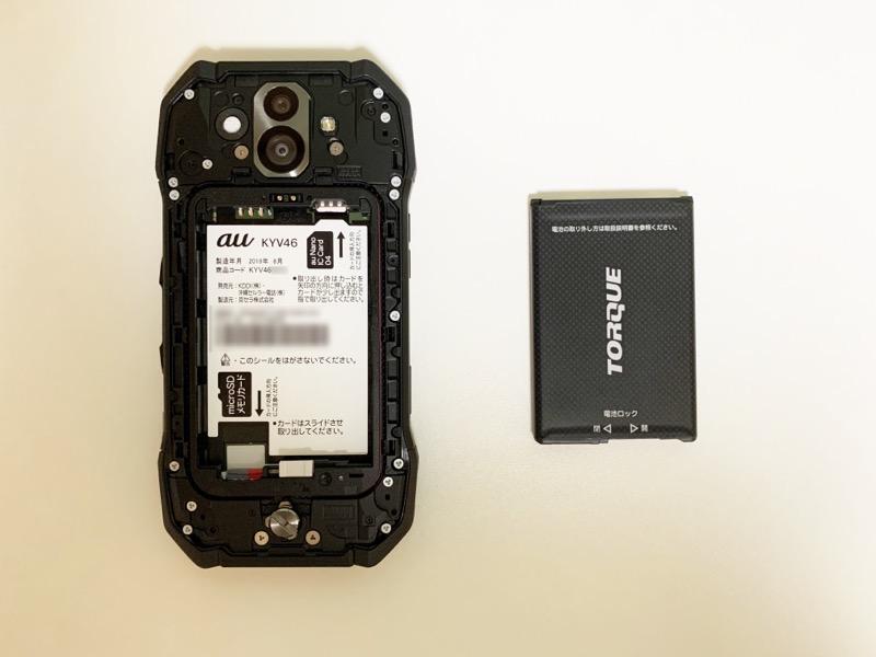 TORQUE(トルク)G04の開封とフィルムそして分解。電池パック