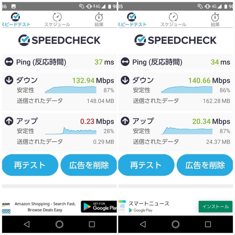 Try UQ mobileを利用後に契約、スマホで使えるようにしたことのまとめ。Androidスマホ トルクG04 速度測定