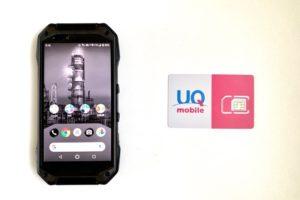 Try UQ mobileを利用。Androidスマホ アイキャッチ