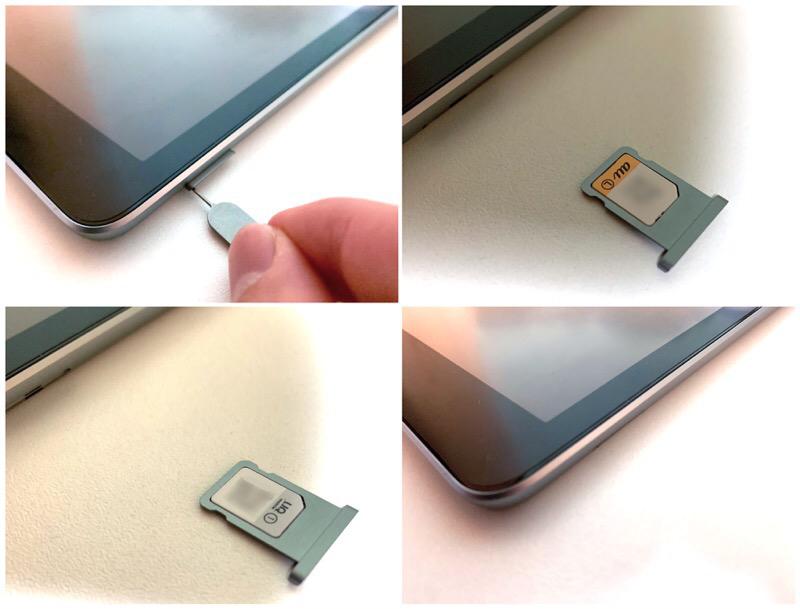 Try UQ mobileを利用。SIMカードの入れ替え