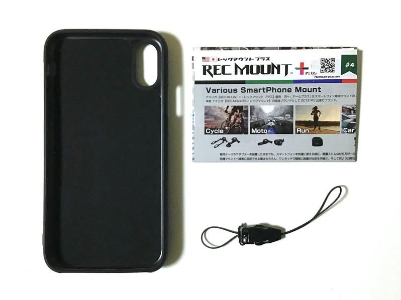 REC MOUNT+(レックマウントプラス)のiPhone Xs用ケースを購入。中身
