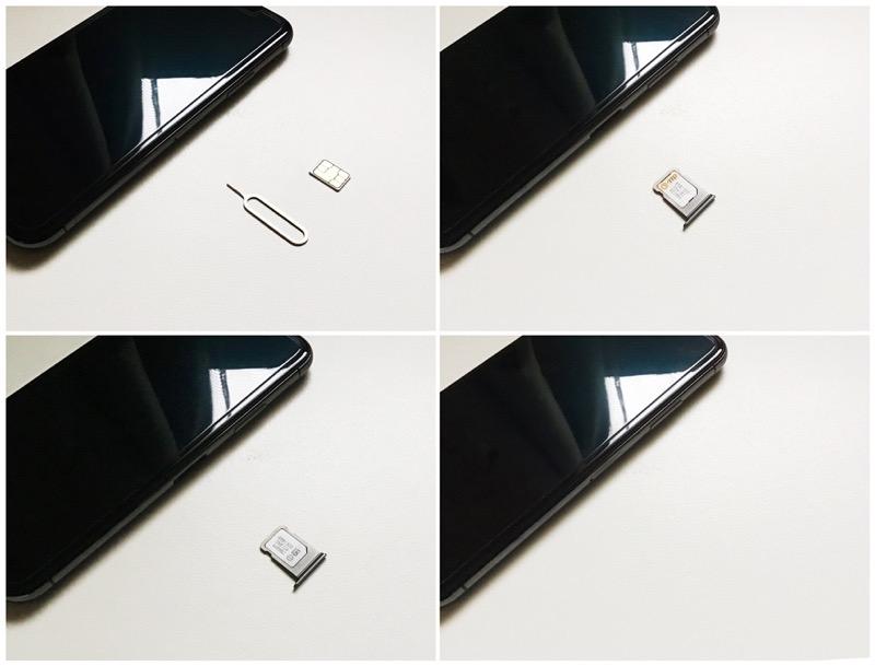 UQモバイルと契約。SIMカード到着後、iPhoneで使えるようにするための方法についてのご紹介。SIMカードをiPhoneに挿入