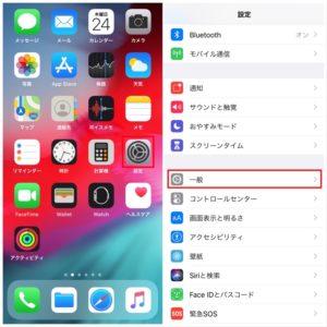 UQモバイルと契約。SIMカード到着後、iPhoneで使えるようにするための方法についてのご紹介。APN設定2