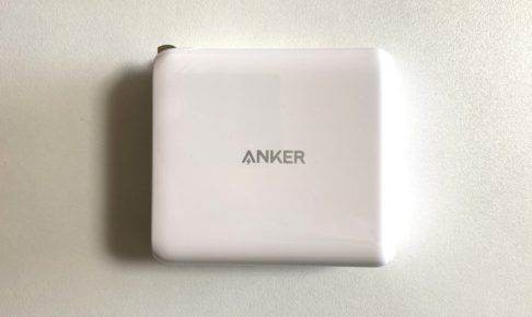 Anker(アンカー)のPowerCore III Fusion 5000を購入。正面